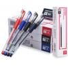 得力中性笔0.5mm签字笔碳素笔12支学生用文具用品黑色水笔蓝黑笔办公签名笔水性笔红笔考试笔黑笔处方圆珠笔