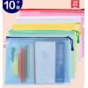 真彩20个加厚文件袋透明网格拉链袋A4试卷收纳袋学生用考试文具袋防水笔袋公文档案袋资料袋办公用品批发