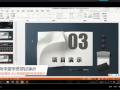 尚学堂Java实战项目之办公用品管理系统 (2播放)