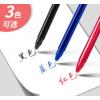 得力A120拔帽中性笔黑色水笔0.5mm碳素笔水性笔签字笔考试学生用带笔帽黑笔办公文具用品12支装 三色可选