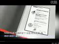 郑州得力文具金汇经销商 (3播放)